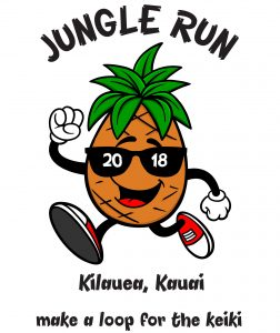 Jungle Run and Family Fun Day @ Anaina Hou and Wai Koa Plantation | Kilauea | Hawaii | United States
