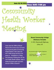 Kauai Community Health Worker Regional Meeting @ Kaua'i Community College - Kilihana Portable | Lihue | Hawaii | United States