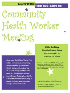 Oahu (Honolulu) Community Health Worker Regional Meeting @ HMSA Building - Hau Conference Room | Honolulu | Hawaii | United States