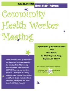 Oahu (Kapolei) Community Health Worker Regional Meeting @ Department of Hawaiian Home Lands - Hale Pono'i | Kapolei | Hawaii | United States
