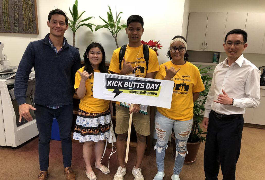 Youth advocates with Speaker Saiki's staff