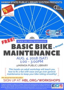 Basic Bike Maintenance Workshop @ Mānoa Public Library | Honolulu | Hawaii | United States