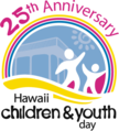Children and Youth Day @ State Capitol, Kalanimoku Building, Frank F. Fasi Civic Center, Hawaii State Art Museum, ʻIolani Palace, Kamehameha V Building (Supreme Court Building), Punchbowl Street, and Department of Health Mauka Parking Lot. | Honolulu | Hawaii | United States