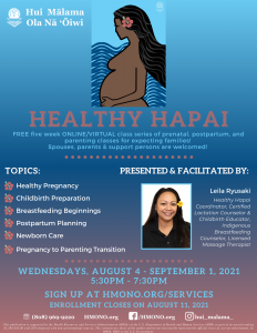 Healthy Hapai @ Virtual Event | Lansing | Michigan | United States